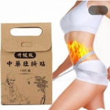 10Pcs Traditional Chinese Medicine Slimming Navel Sticker, Lose Weight Fat Burning Slim Patch, Face Lift Tool White