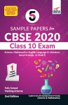 5 Sample Papers for CBSE 2020 Class 10 Exam
