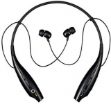 Jaipur Deals HBS-730 Bluetooth Headset with Mic