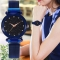 All Diamond Blue 21st century Magnetic Chain Analog Watch