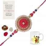 Designer Rakhi, Chawal Roli Pack, Greeting Card, Mug Set