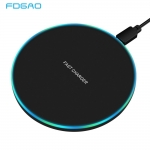 FDGAO 10W Fast Wireless Charger For Smartphone