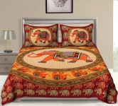 104 TC Cotton Double Animal Bedsheet