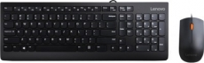 Only at Rs. 1105 Lenovo 300 USB Keyboard and Mouse