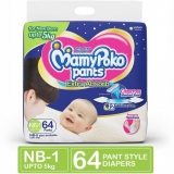MamyPoko Pants Extra Absorb Diapers – New Born