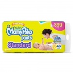 Mamy Poko Pants Standard Diapers Small Pack of 46