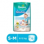 Pampers Splashers Pants Style Disposable Swim Diapers Small to Medium – 12 Pieces