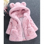 Solid Ear Patch Full Sleeves Hooded Jacket – Pink