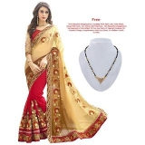 Ruchika Fashion Beige & Red Georgette Embroidered Saree With Blouse