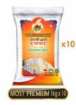 SHRILALMAHAL Empire Basmati Rice