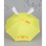 Unicorns Printed Umbrella – easy grip handle